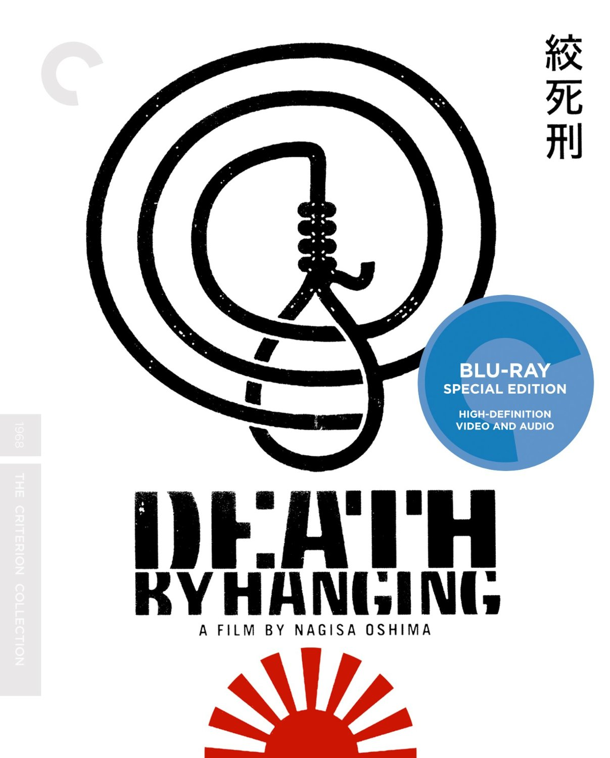 Death by hanging blu ray review slant magazine biocorpaavc Image collections
