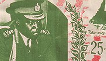 General Idi Amin Dada: A Self-Portrait