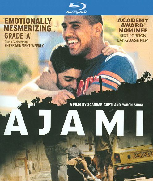 Publicity still for Ajami