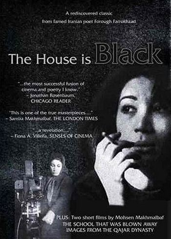Publicity still for The House Is Black