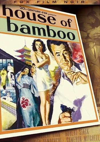 Publicity still for House of Bamboo