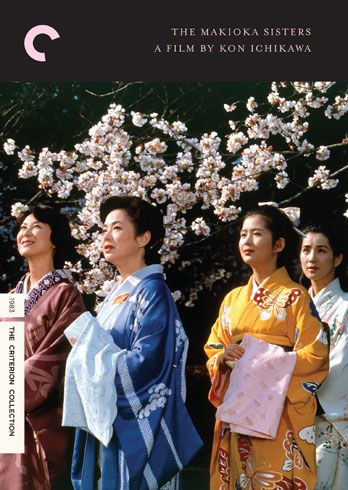 Publicity still for The Makioka Sisters