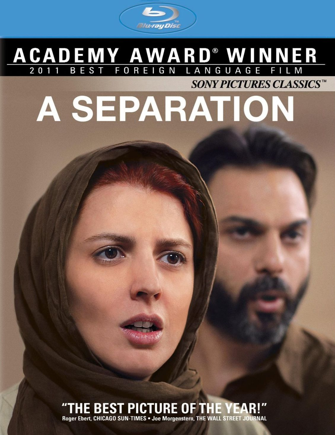 Publicity still for A Separation
