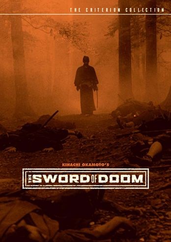 Sword of Doom
