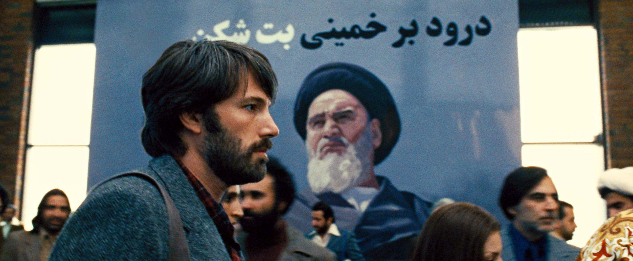 An image from Argo