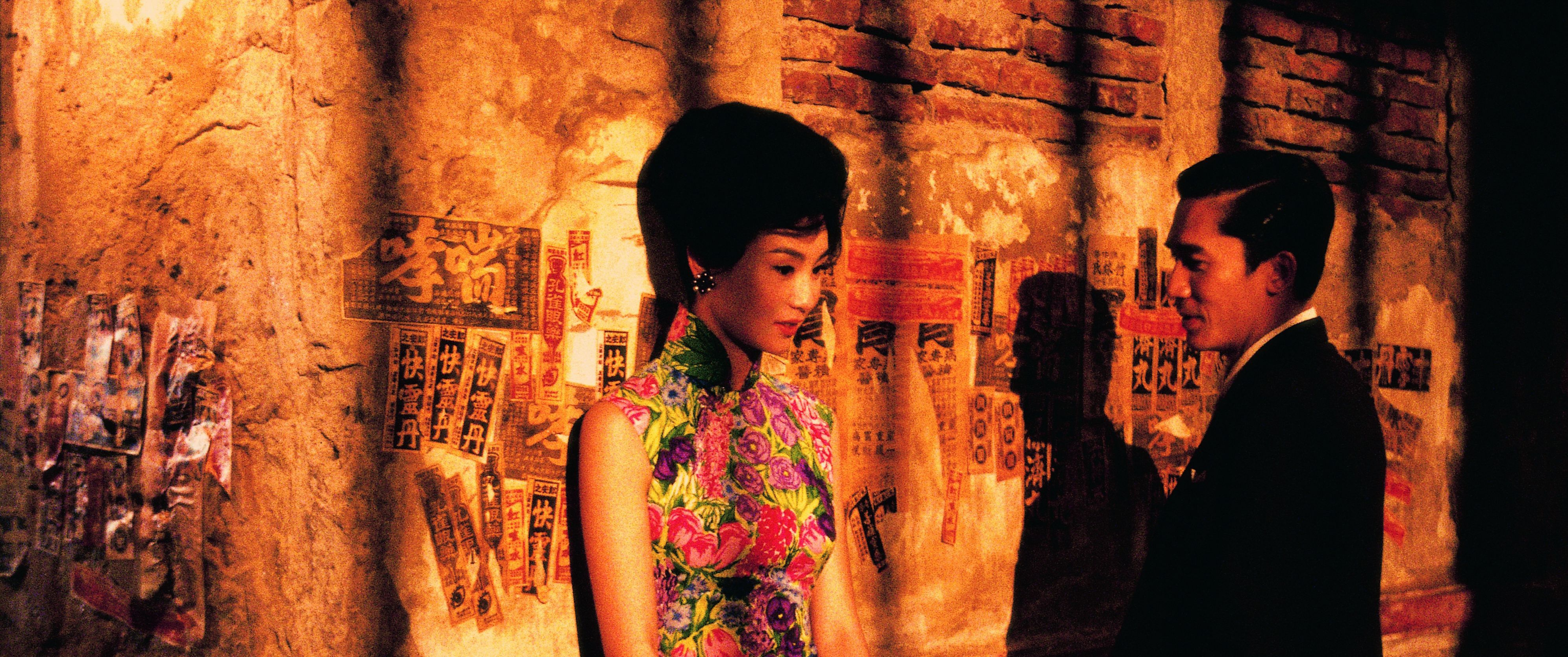 An image from In the Mood for Love