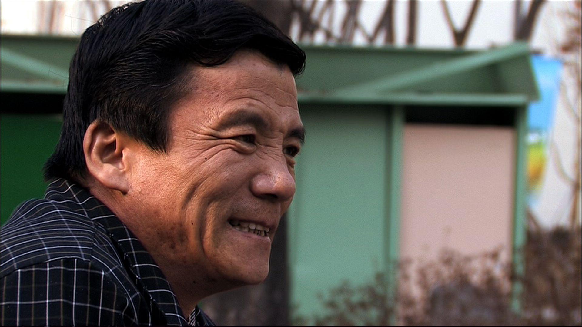 An image from Kimjongilia