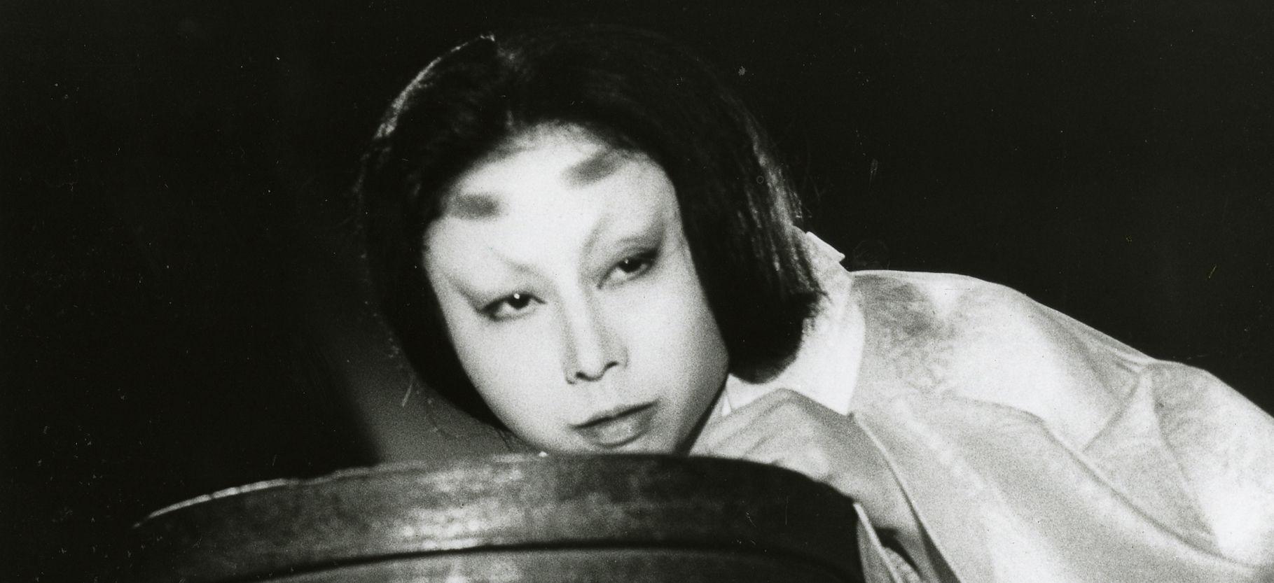 An image from Kuroneko