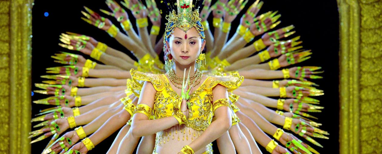 An image from Samsara