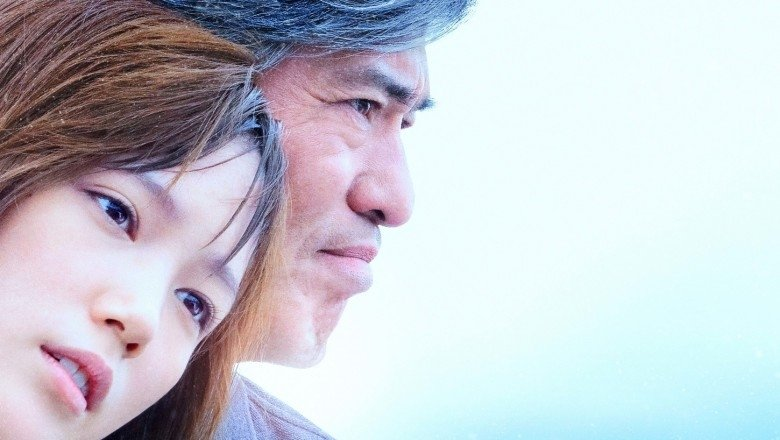 Tokyo International Film Festival 2015: Terminal and Three Love Stories