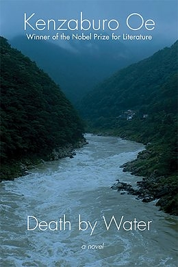 The Art of Repetition: Kenzaburo Oe's Death by Water