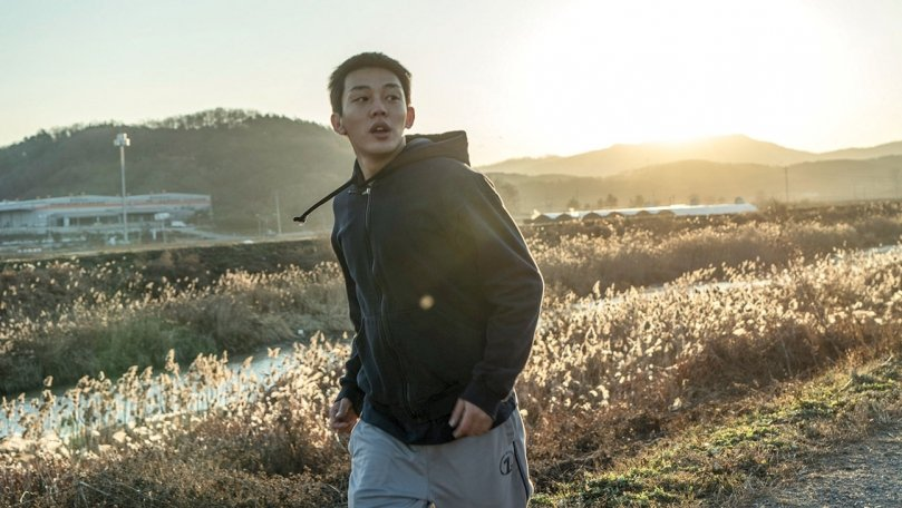 Cannes Film Review: Burning