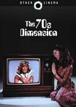 The 70s Dimension