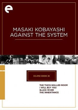 Eclipse Series 38: Masaki Kobayashi Against the System