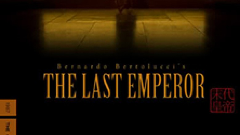an introduction to the movie the last emperor ''the last emperor'' if it were a more poetically conceived movie, one might respond to everything of consequence that is.