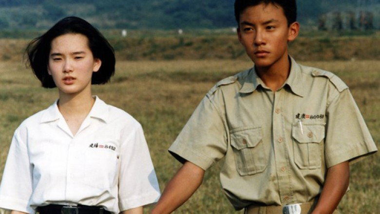 Film Comment Selects 2010: <em>A Brighter Summer Day</em>