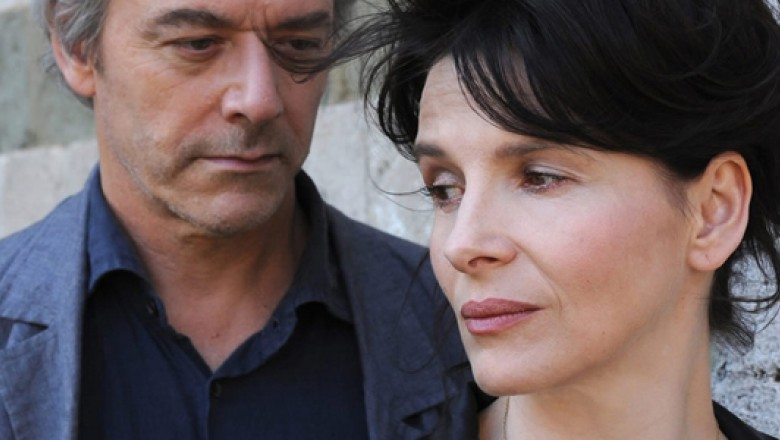 New York Film Festival 2010: <em>Certified Copy</em>