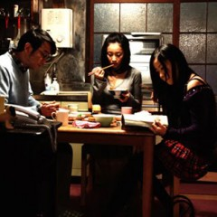 Film Comment Selects 2011: <em>Cold Fish</em>