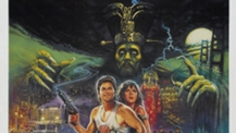 Summer of &#8216;86: <em>Big Trouble in Little China</em>, Take 1