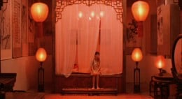 Flavor of Love: Zhang Yimou&#8217;s <em>Raise the Red Lantern</em>