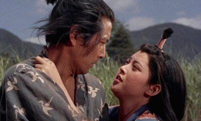 Appreciation: Samurai I: Musashi Miyamoto