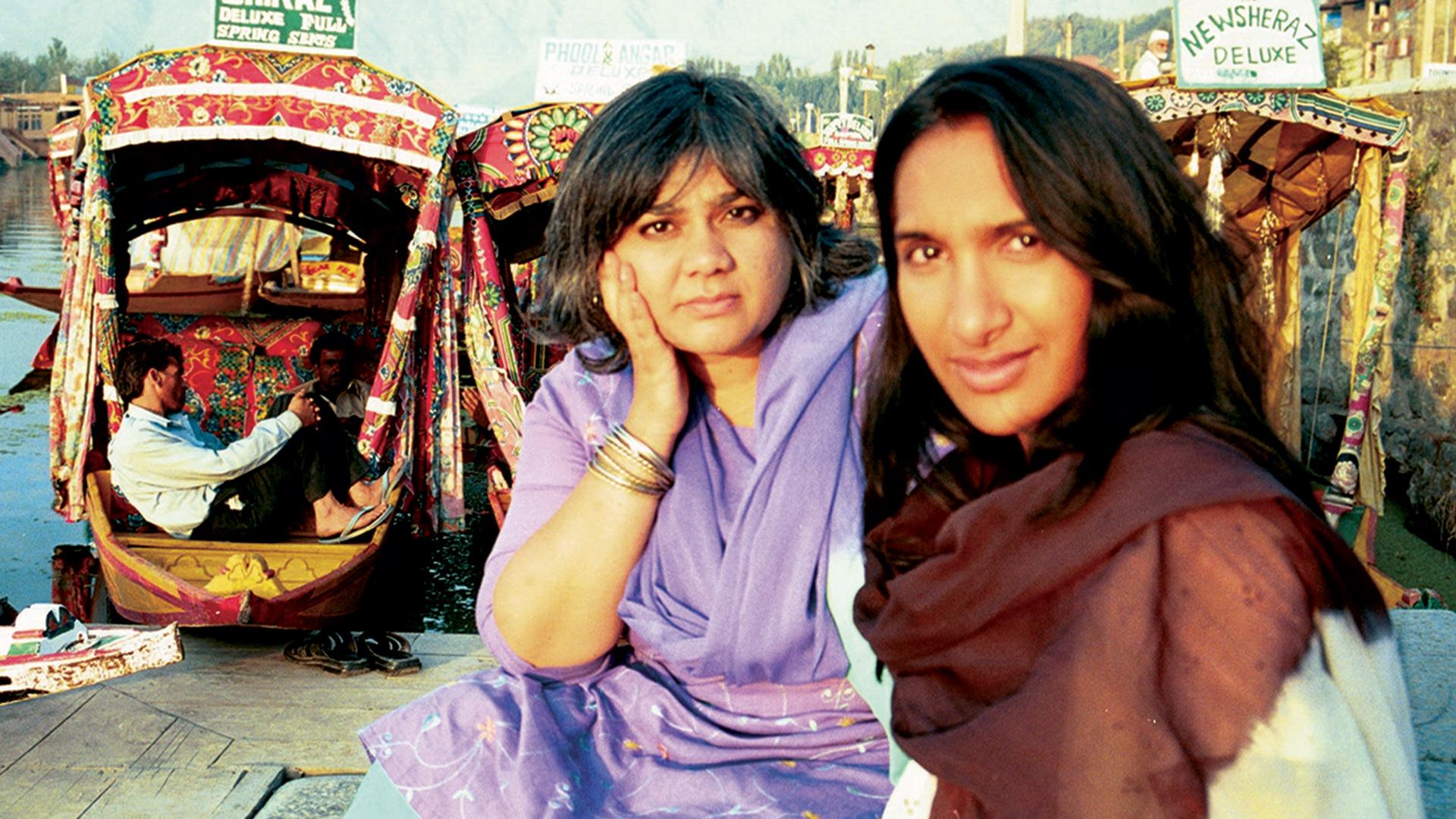 Human Rights Watch Film Festival 2008: Project Kashmir