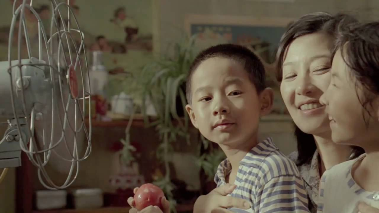 Vancouver International Film Festival 2010: Aftershock