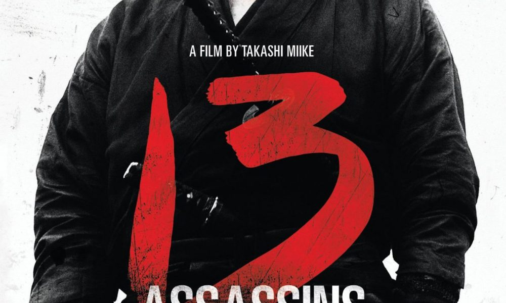 a561b1ce89f Blu-ray Review  13 Assassins - Slant Magazine