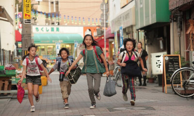 Film Comment Selects 2012: I Wish