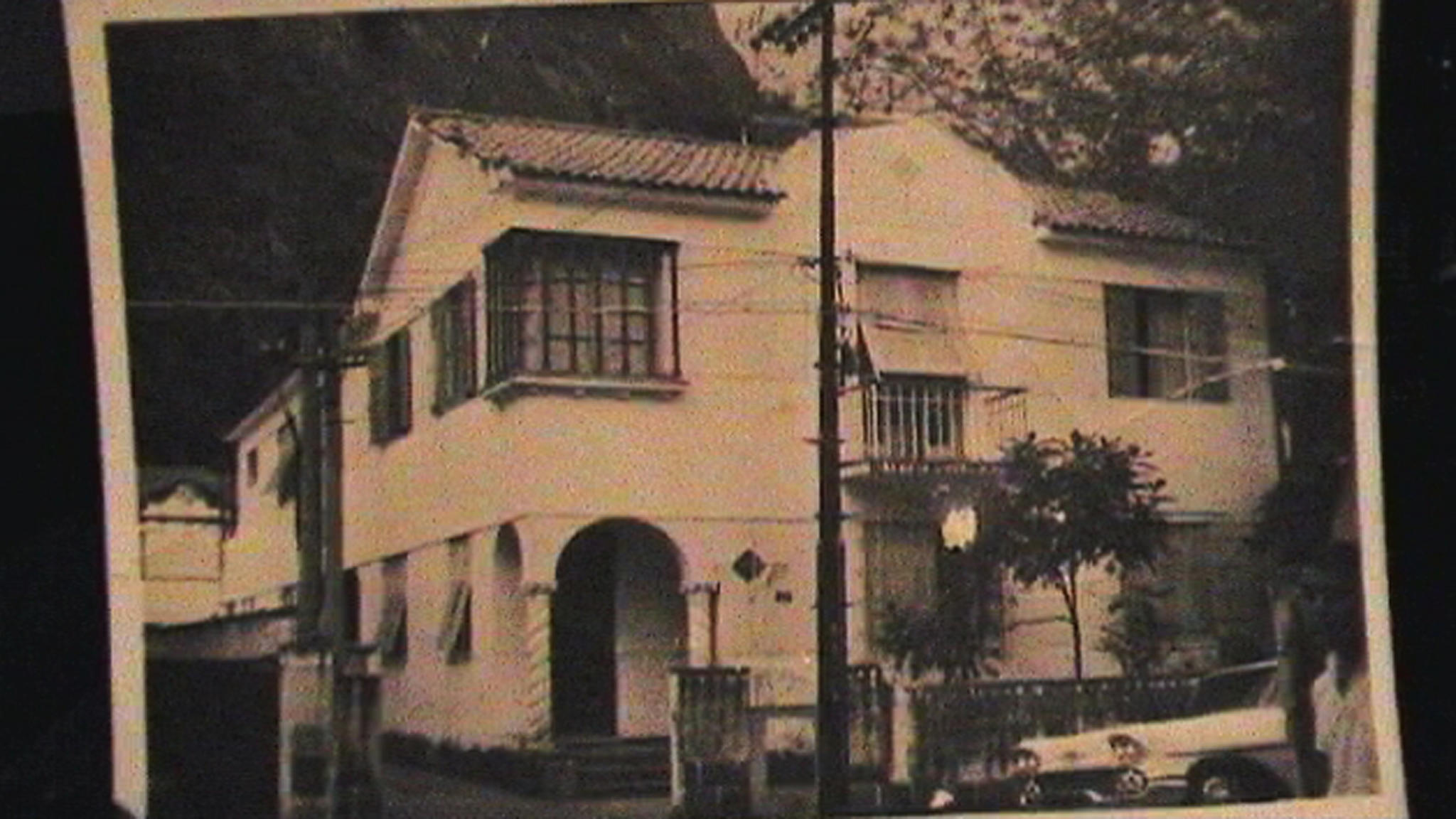 Rua Aperana 52
