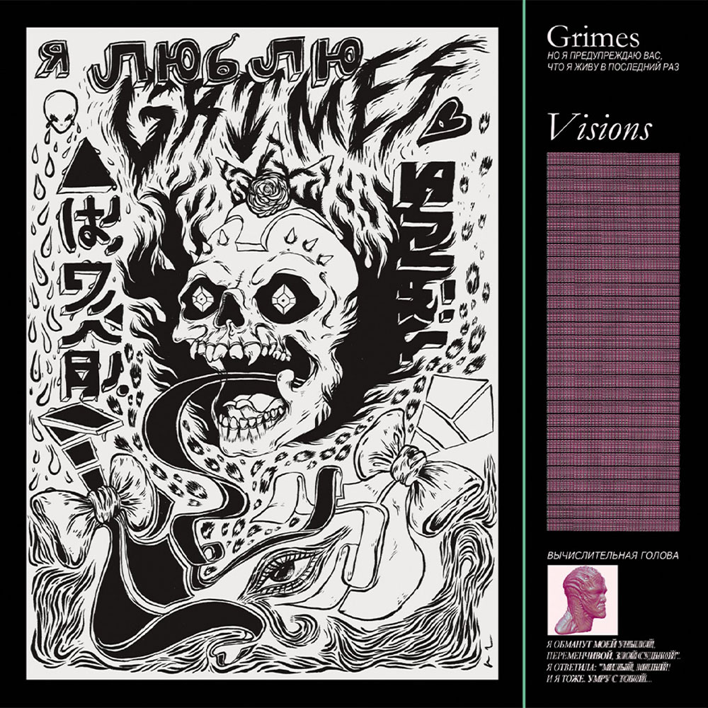 Grimes, Visions