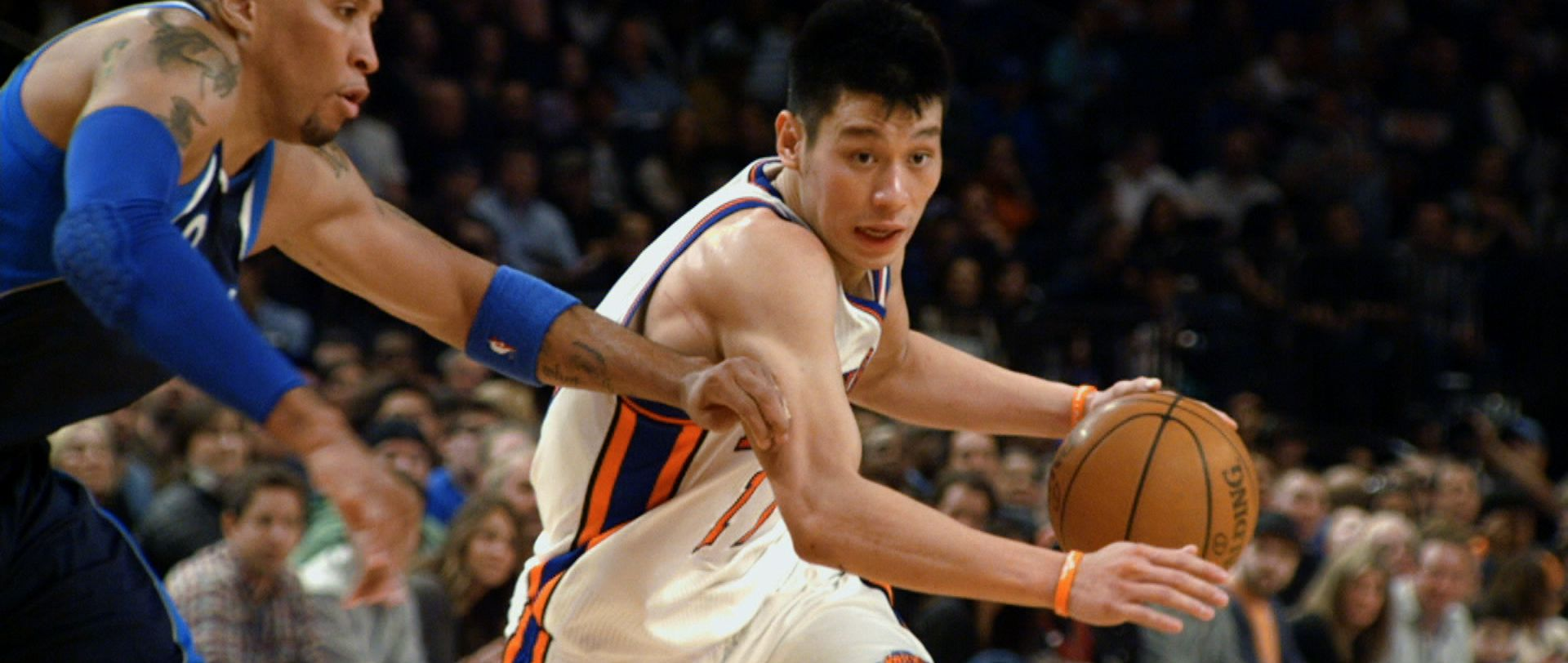 new concept 97857 70bbe Review  Linsanity - Slant Magazine