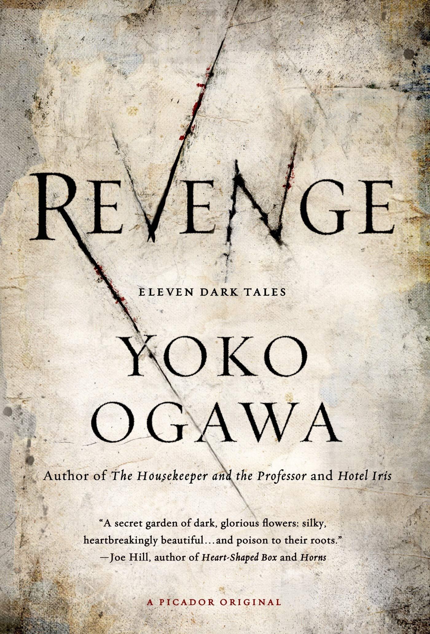Museum of Torture: Yoko Ogawa's Revenge - Slant Magazine