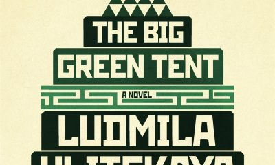 Ludmila Ulitskaya, The Big Green Tent