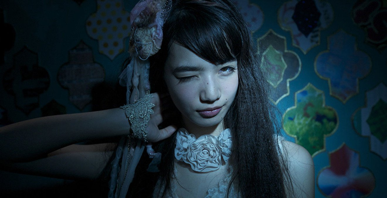 Film Comment Selects 2015: The World of Kanako