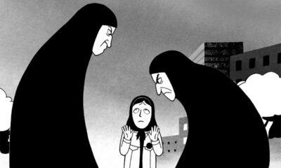 Revolution Fades, Teen Angst Endures: Persepolis