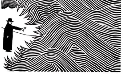 Thom Yorke, The Eraser