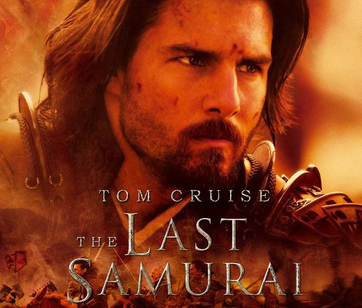 DVD Review: The Last Samurai - Slant Magazine