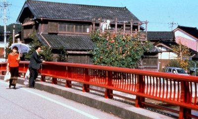 Warm Water Under a Red Bridge