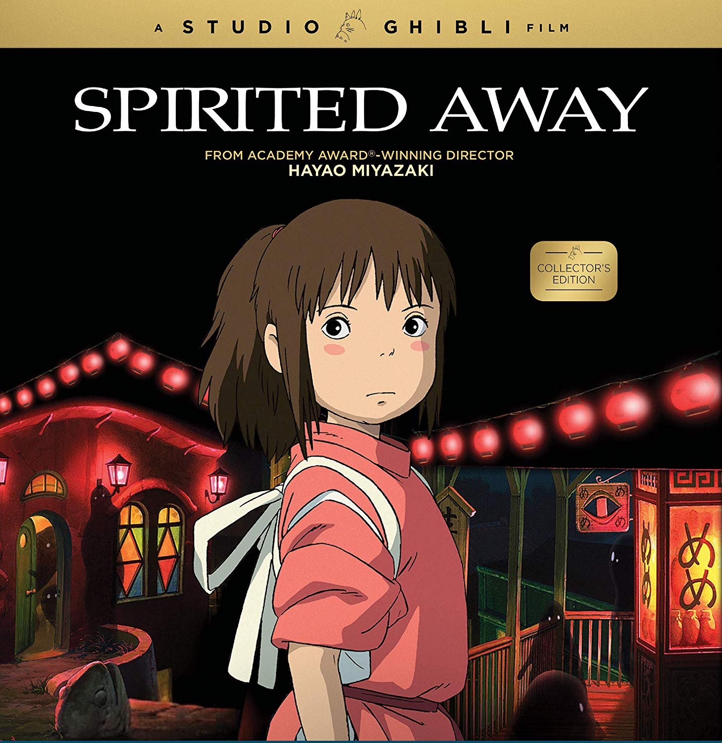 Blu Ray Review Hayao Miyazaki S Spirited Away Joins The Shout Factory Slant Magazine