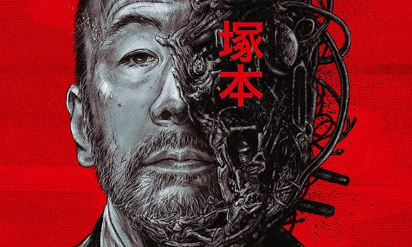 Solid Metal Nightmares: The Films of Shinya Tsukamoto